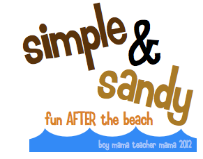 Boy Mama Teacher Mama | Simple and Sandy