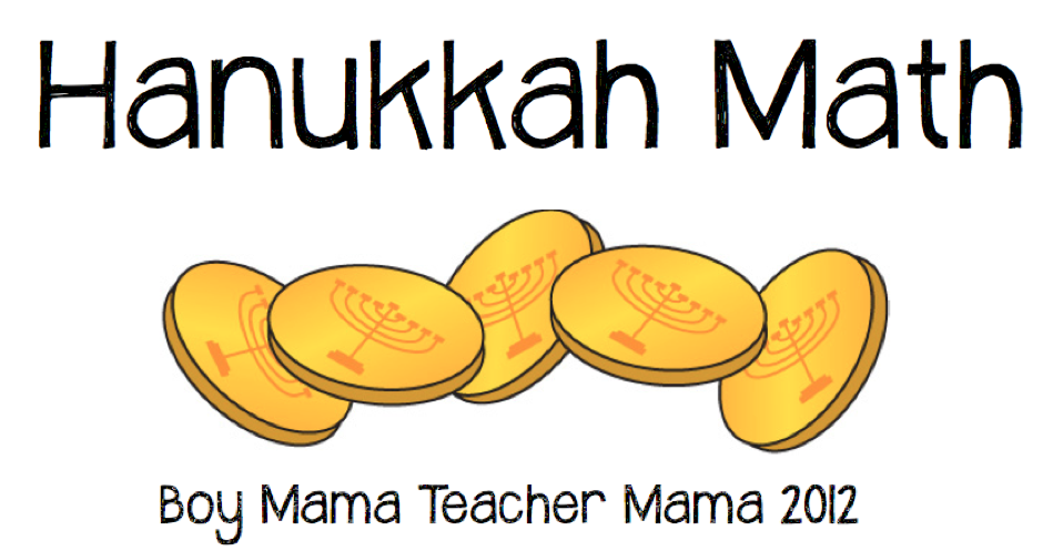 Boy Mama Teacher Mama | Hanukkah Math