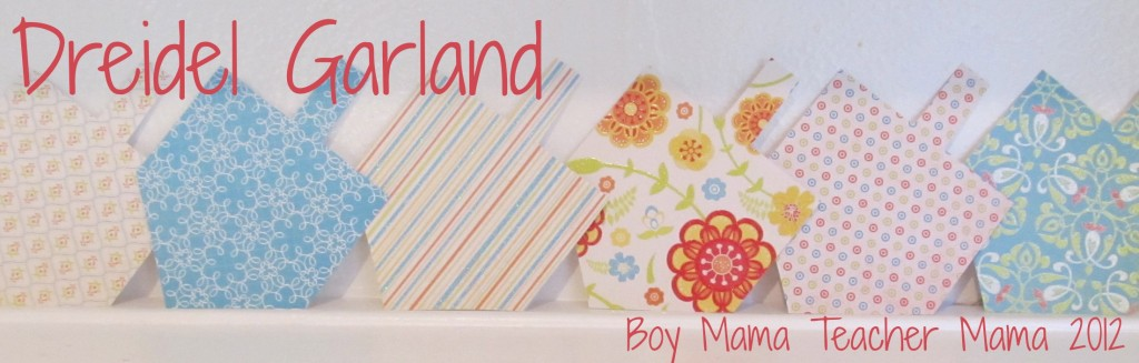 boy mama teacher mama: dreidel garland