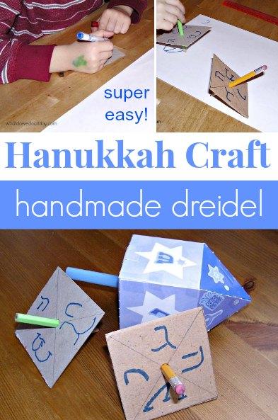 dreidel-craft-handmade-cardboard