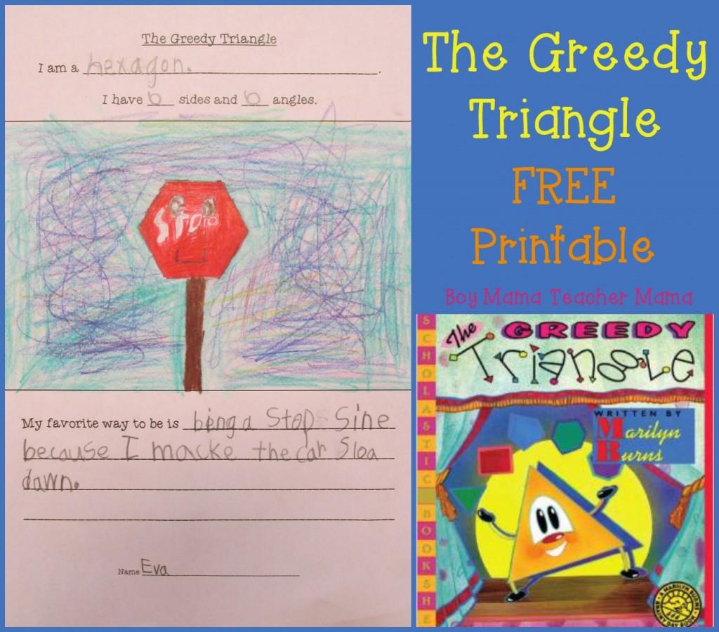 Boy Mama Teacher Mama The Greedy Triangle FREE Printable (featured)