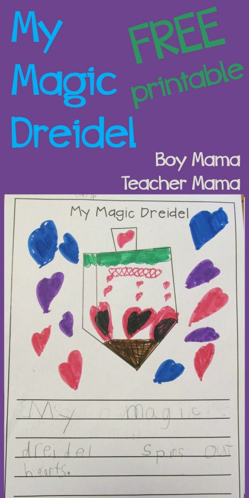 Boy Mama Teacher Mama My Magic Dreidels FREE Printable