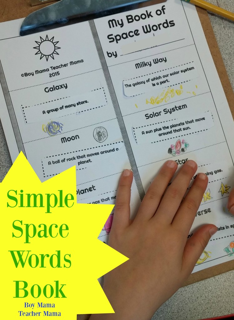 Boy Mama Teacher Mama Simple Space Words Book (featured)