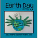 Teacher Mama: Earth Day Activity
