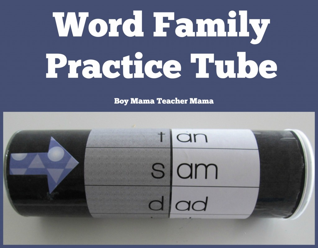 Word Family Practice  Tube  Boy Mama Teacher Mama.jpg