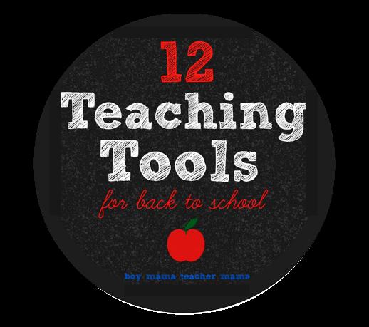Boy Mama Teacher Mama  12 Teaching Tools for Back to School