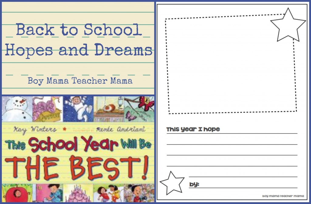 Boy Mama Teacher Mama: Back to School Hopes and Dreams