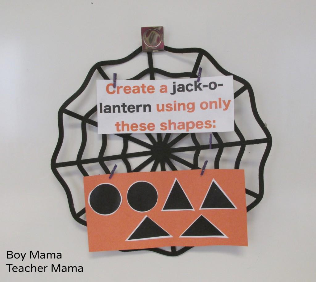 Boy Mama Teacher Mama | Spider Web Sight Words