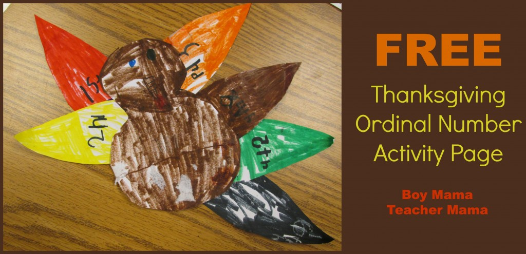 Boy Mama Teacher Mama: FREE Thanksgiving Ordinal Number Activity Page
