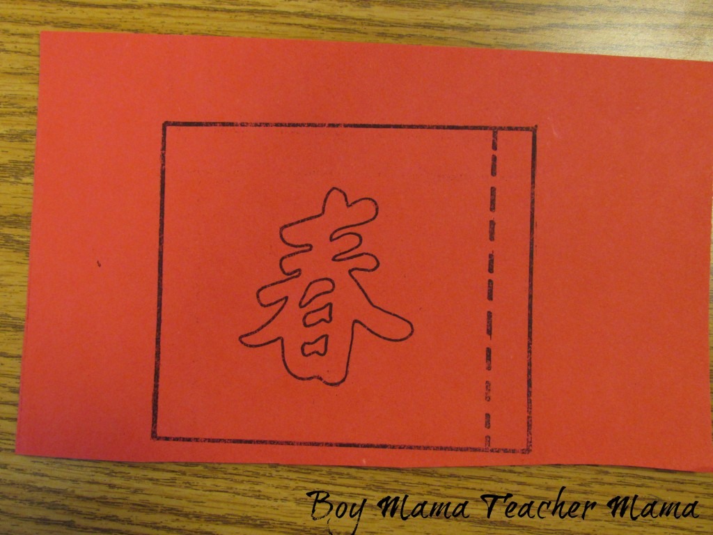 Boy Mama Teacher Mama  A Craft for Chinese New Year
