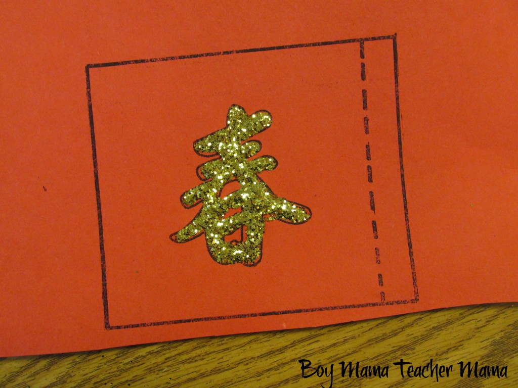 Boy Mama Teacher Mama  A Craft for Chinese New Year 3