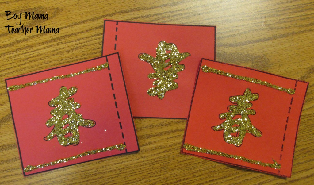 Boy Mama Teacher Mama  A Craft for Chinese New Year 5