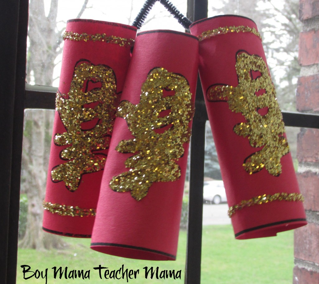 Boy Mama Teacher Mama  A Craft for Chinese New Year 8