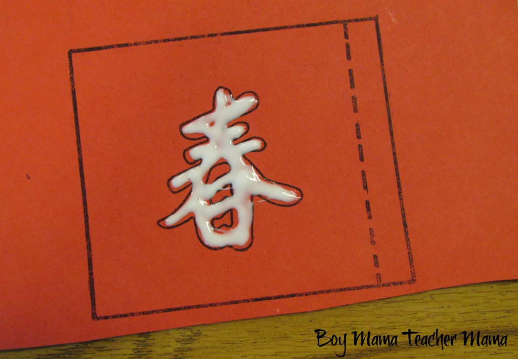 Boy Mama Teacher Mama  A Craft for the Chinese New Year
