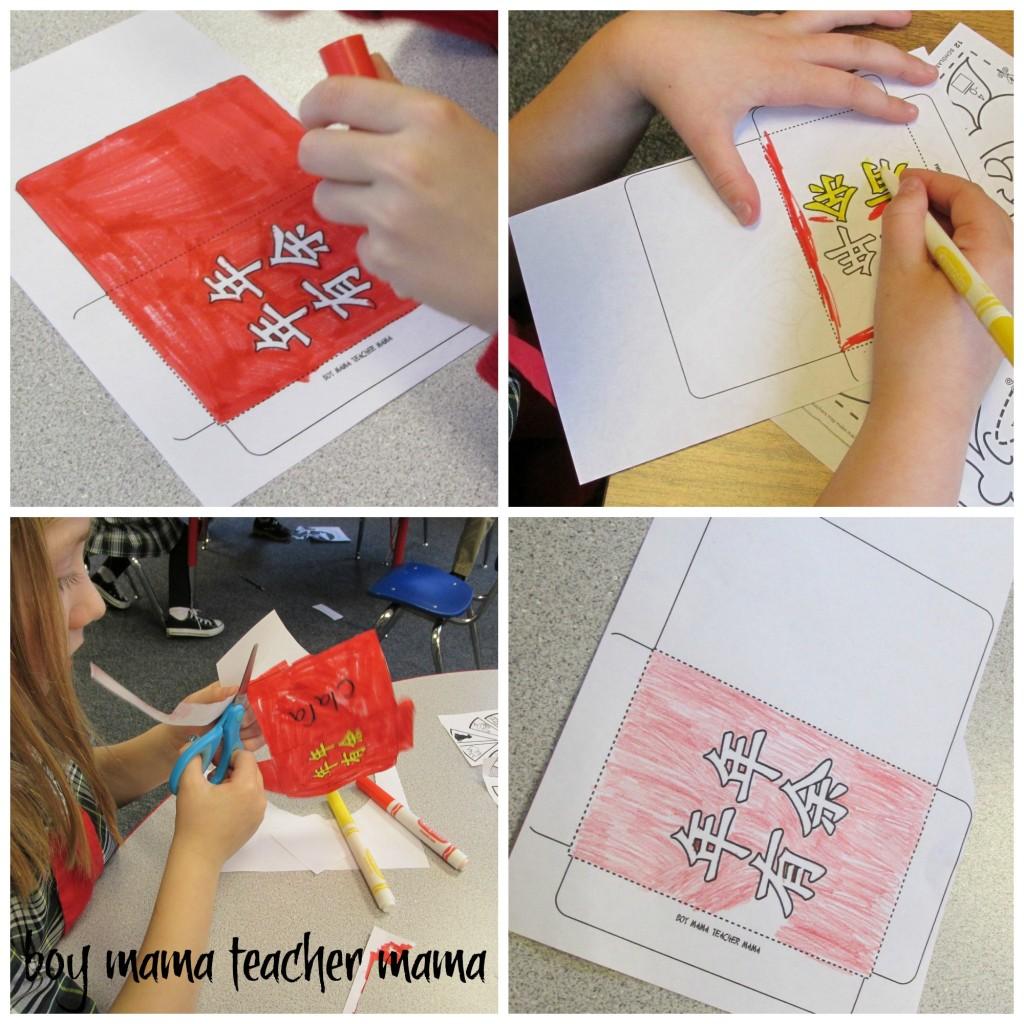 Boy Mama Teacher Mama  Chinese New Year