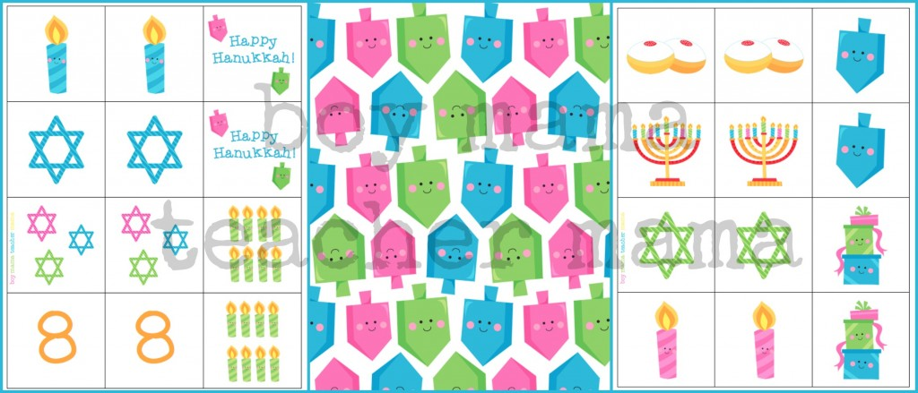 photograph about Printable Memory Games named Boy Mama: Cost-free Printable Card Video games for Hanukkah - Boy Mama