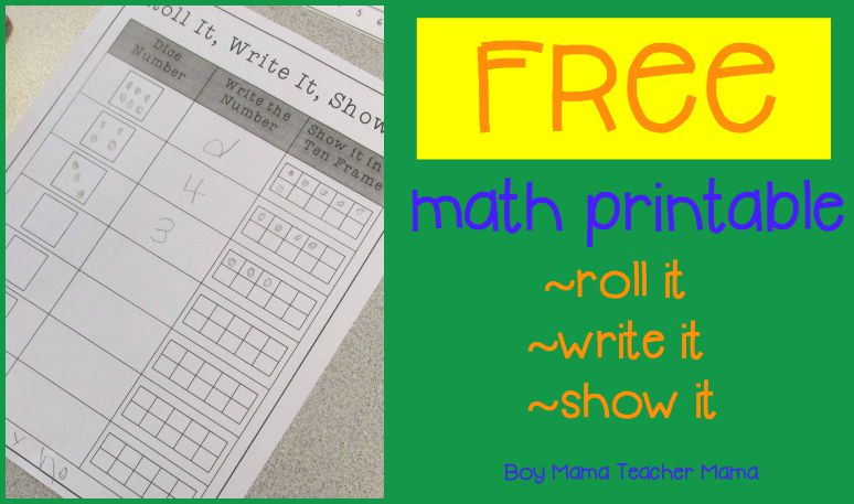Boy Mama Teacher Mama  FREE math printable